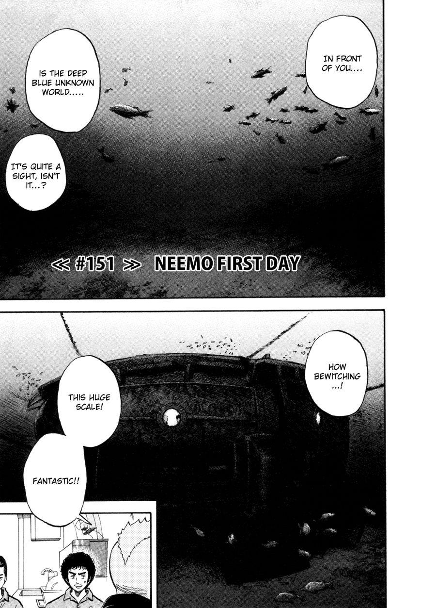 Uchuu Kyoudai 151 Page 1