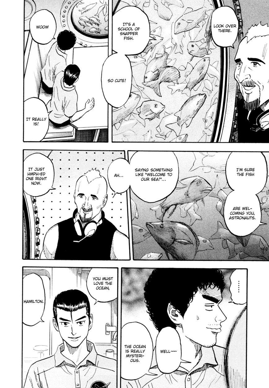 Uchuu Kyoudai 151 Page 2