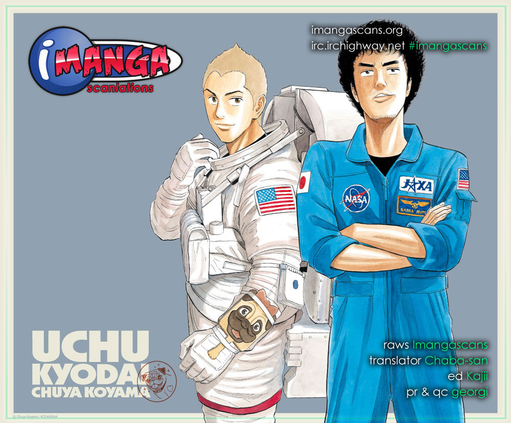 Uchuu Kyoudai 158 Page 1