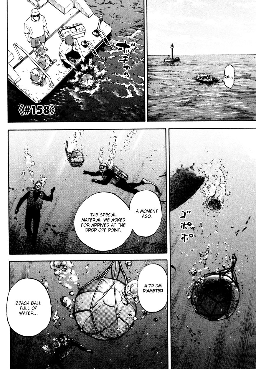 Uchuu Kyoudai 158 Page 2