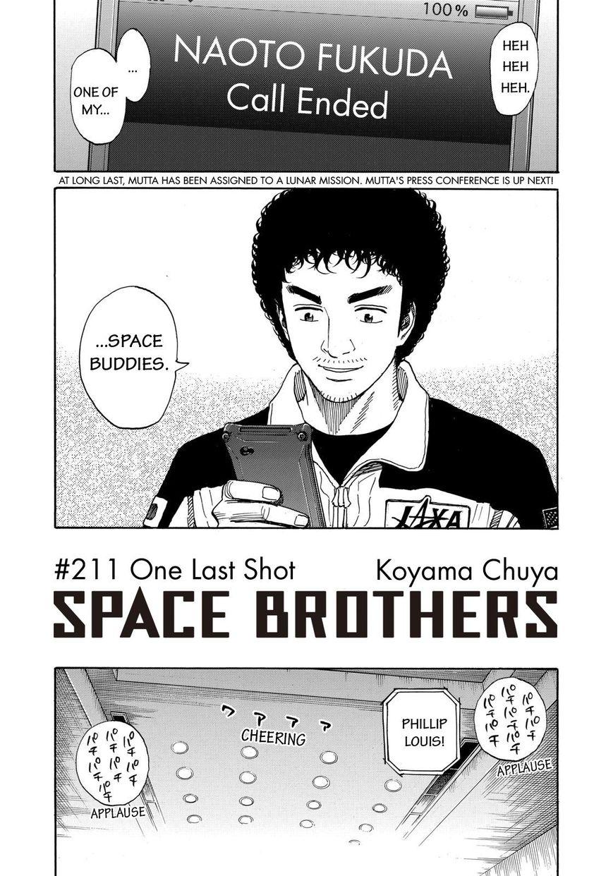 Uchuu Kyoudai 211 Page 2