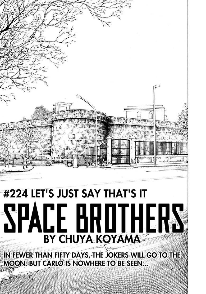 Uchuu Kyoudai 224 Page 1