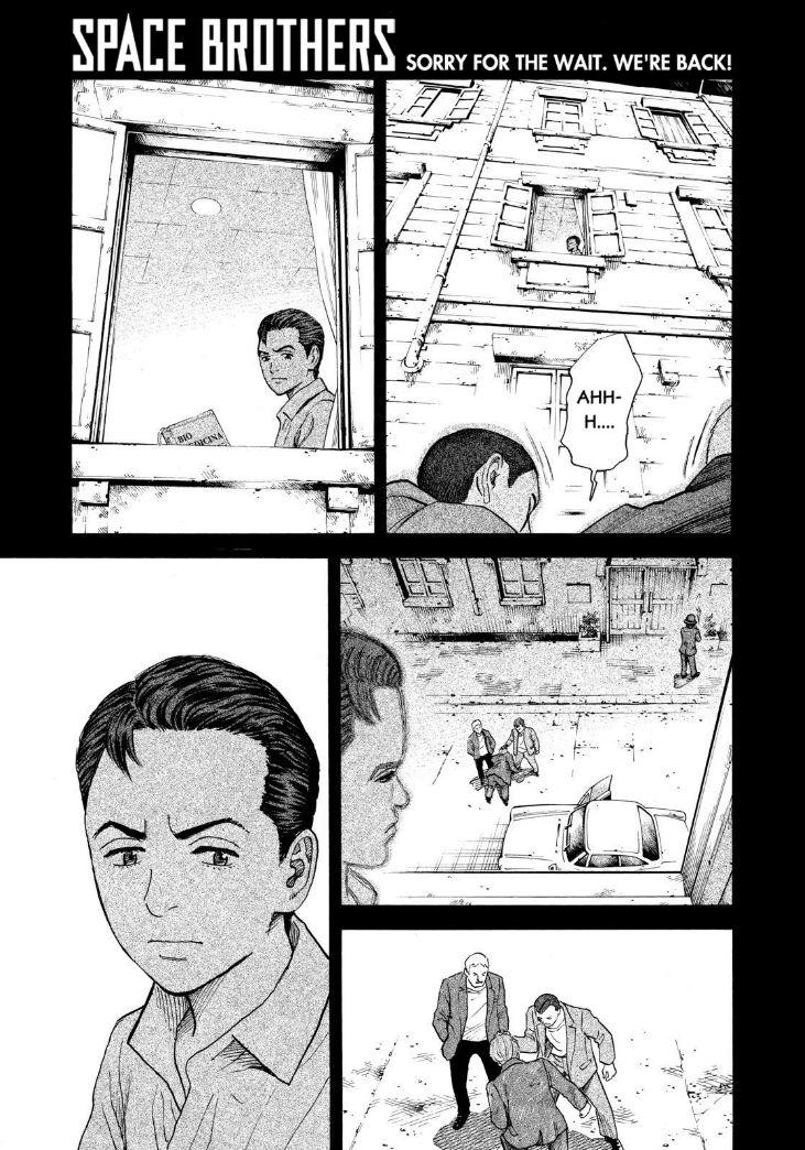 Uchuu Kyoudai 225 Page 1