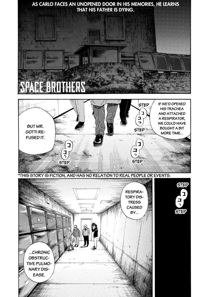 Uchuu Kyoudai 227 Page 1