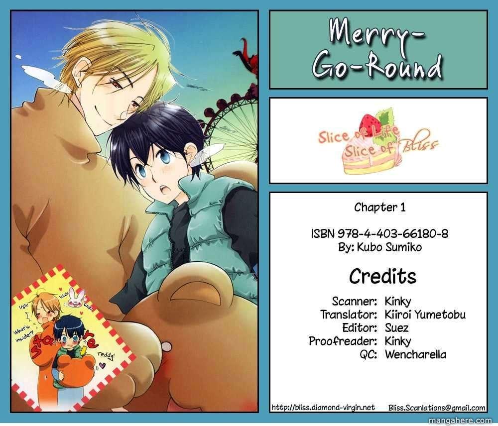 Merry-Go-Round (Kubo Sumiko) 1 Page 2