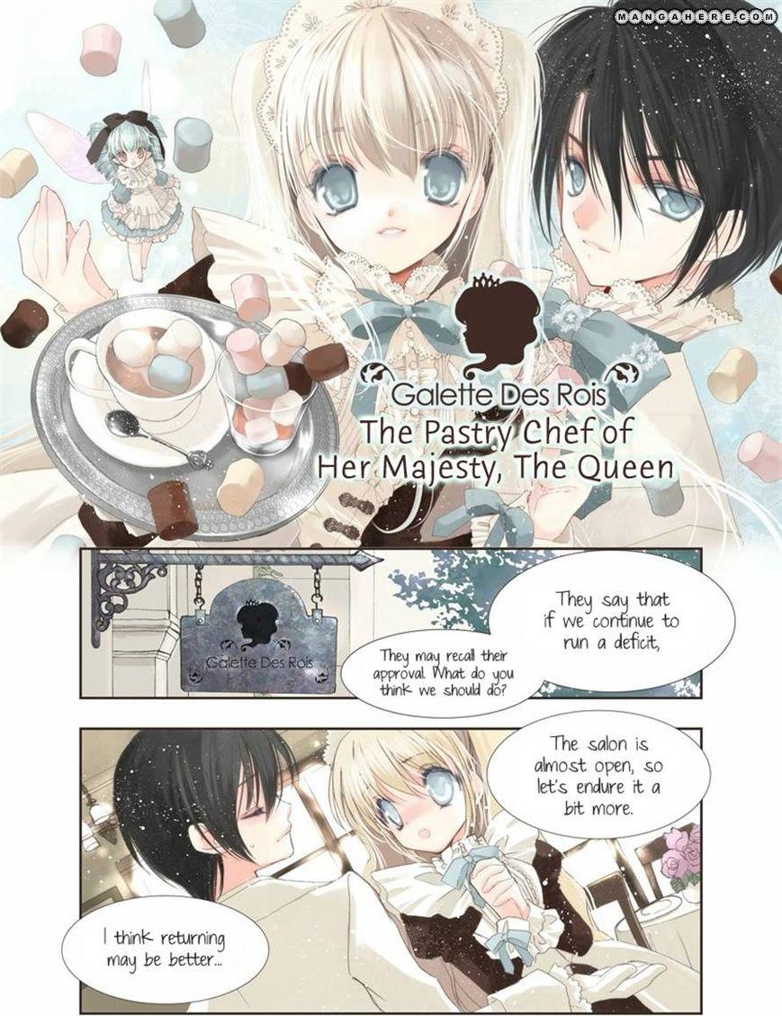 Galette Des Rois - Joouheika No Kashi Shokunin 2 Page 1