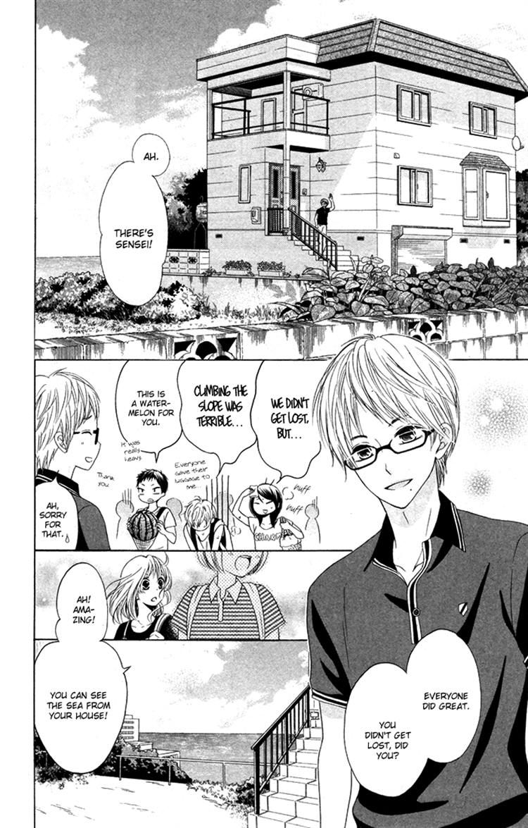 Hajimari No Niina 6 Page 4