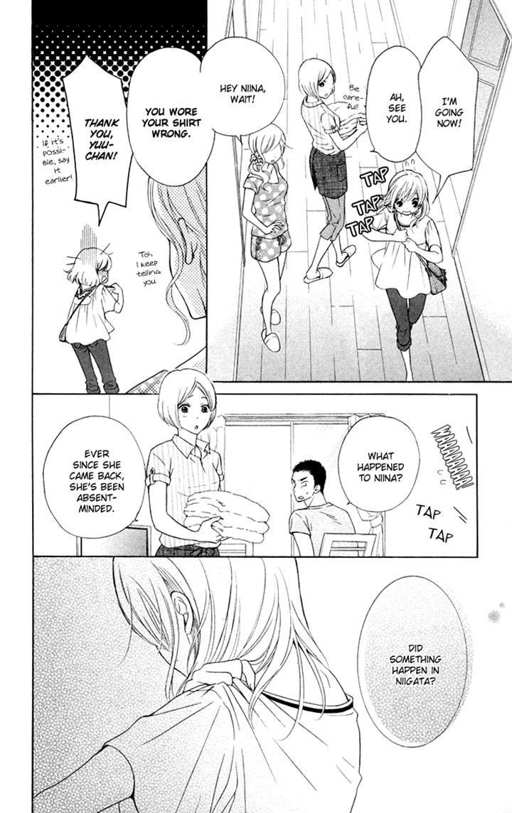 Hajimari No Niina 12 Page 2