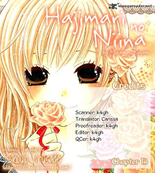 Hajimari No Niina 13 Page 1