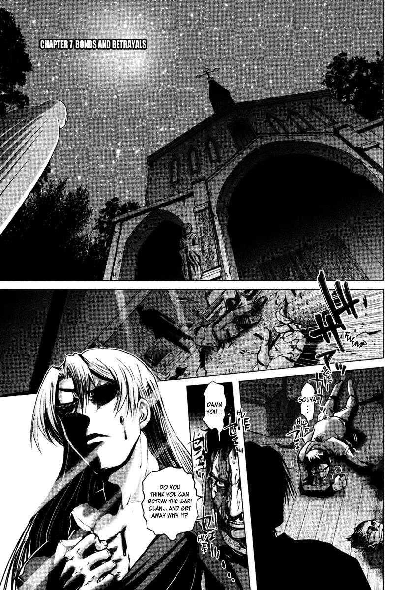 Mebius Gear 7 Page 1
