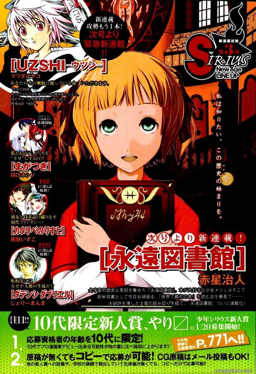 Maga-Tsuki 1 Page 3