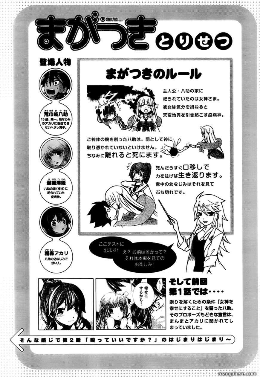 Maga-Tsuki 2 Page 2