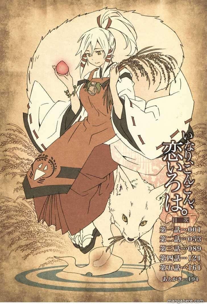 Inari, Konkon, Koi Iroha 1 Page 3