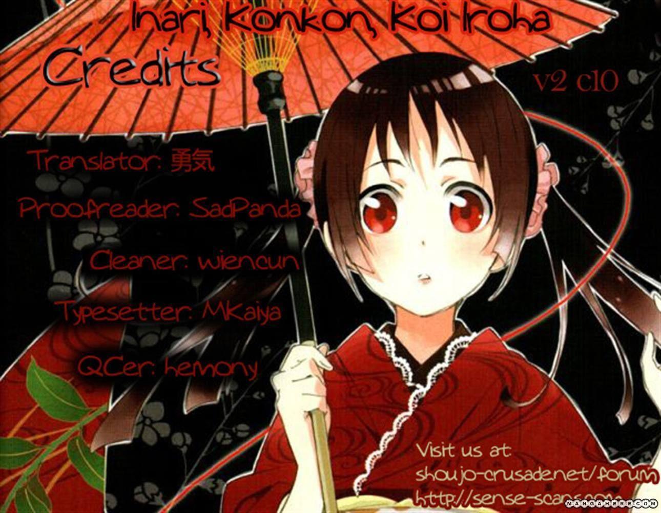 Inari, Konkon, Koi Iroha 10 Page 1