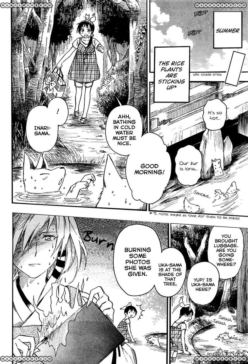 Inari, Konkon, Koi Iroha 12 Page 2
