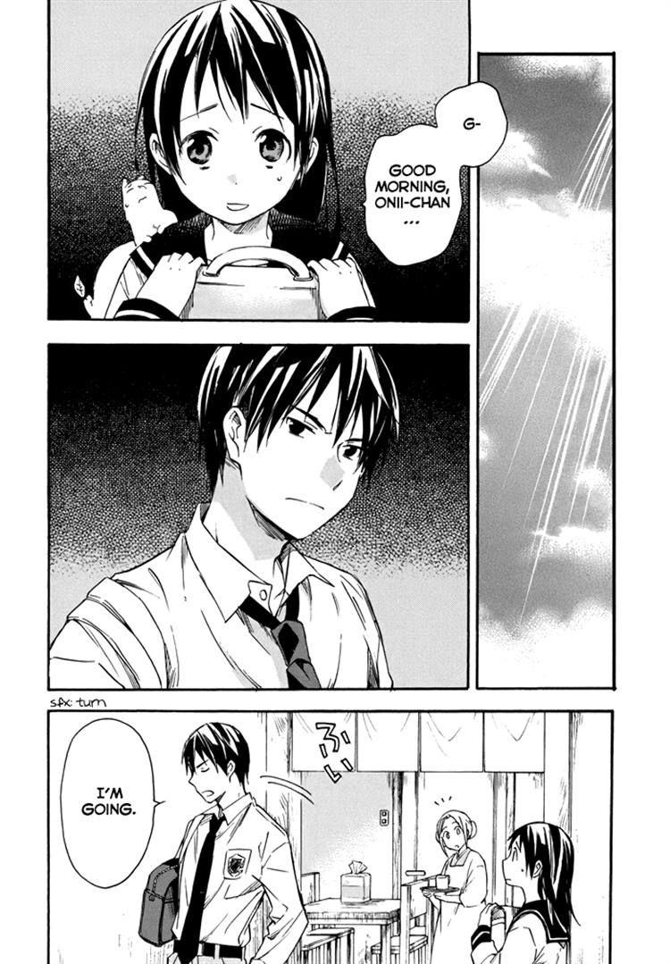 Inari, Konkon, Koi Iroha 18 Page 2