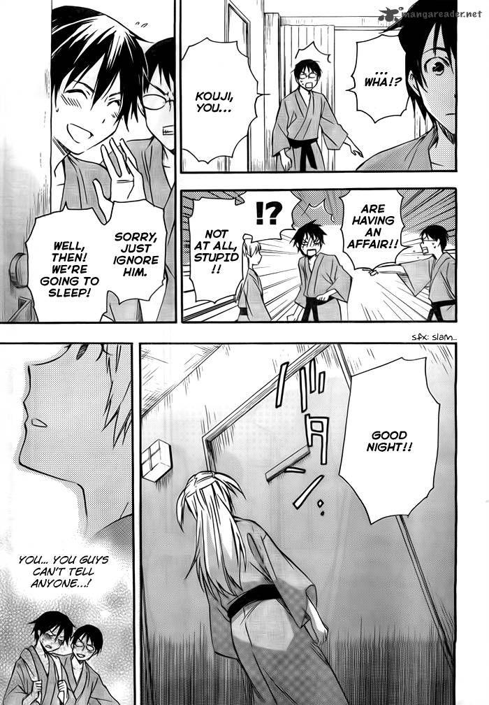 Inari, Konkon, Koi Iroha 23 Page 4