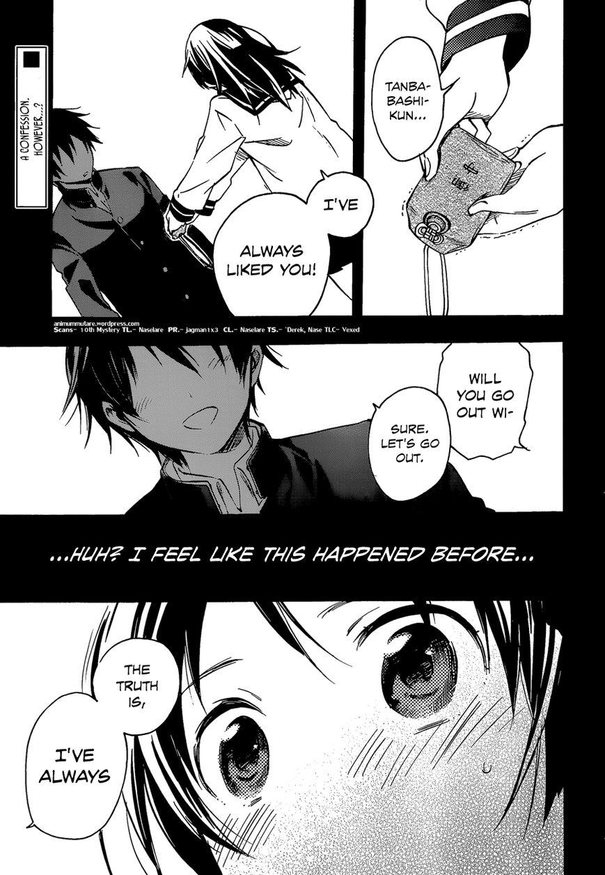 Inari, Konkon, Koi Iroha 30 Page 2