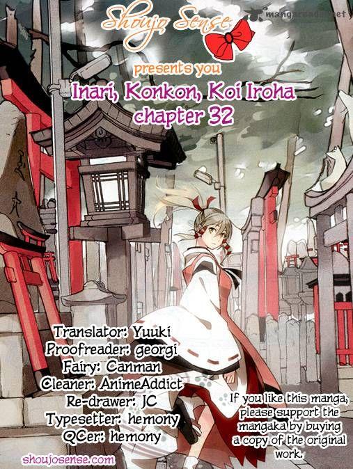Inari, Konkon, Koi Iroha 32 Page 1