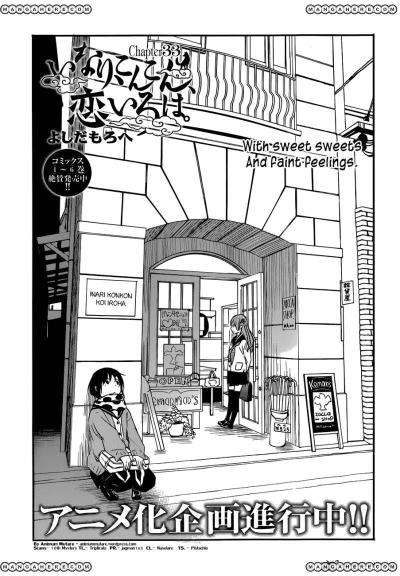 Inari, Konkon, Koi Iroha 33 Page 2