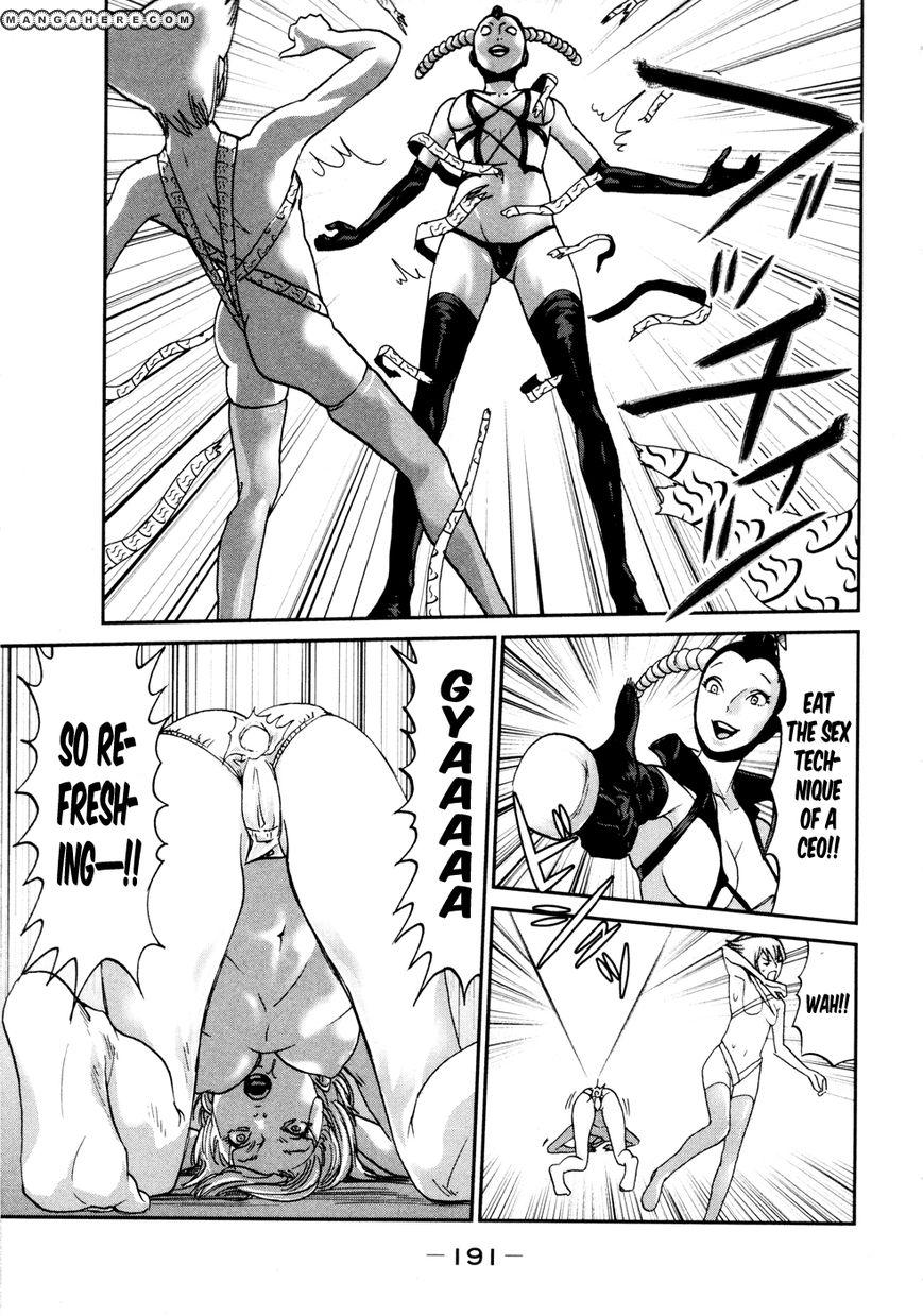Yarisugi Companion to Atashi Monogatari 11 Page 5