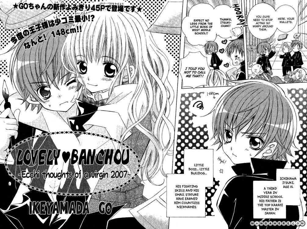 Lovely Banchou 1 Page 2