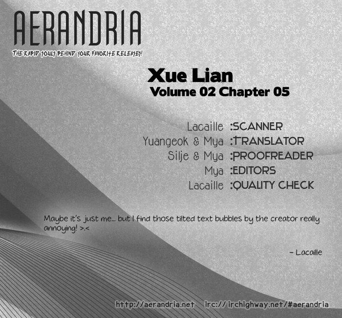 Xue Lian 5 Page 2