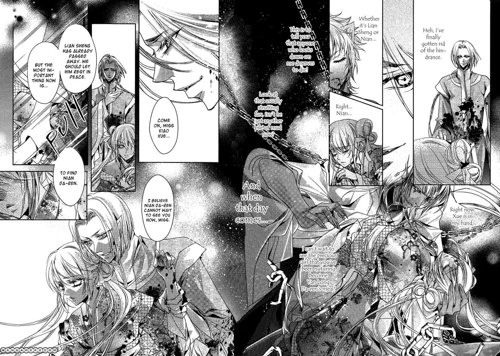 Xue Lian 6 Page 3
