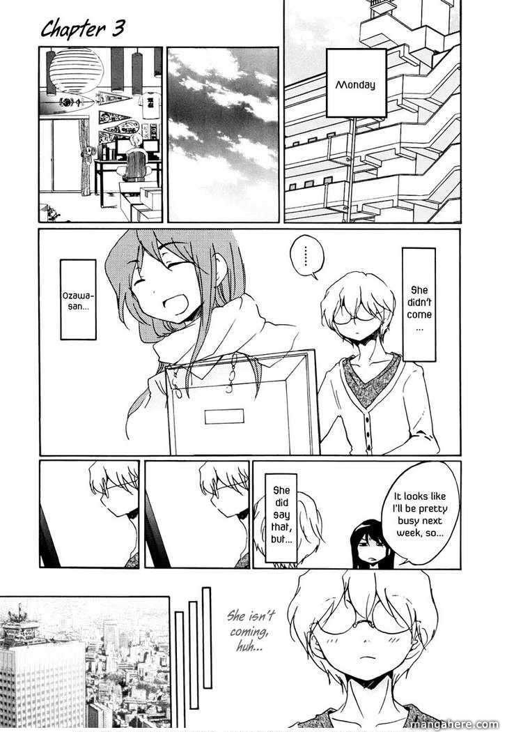 Bonnouji 3 Page 2