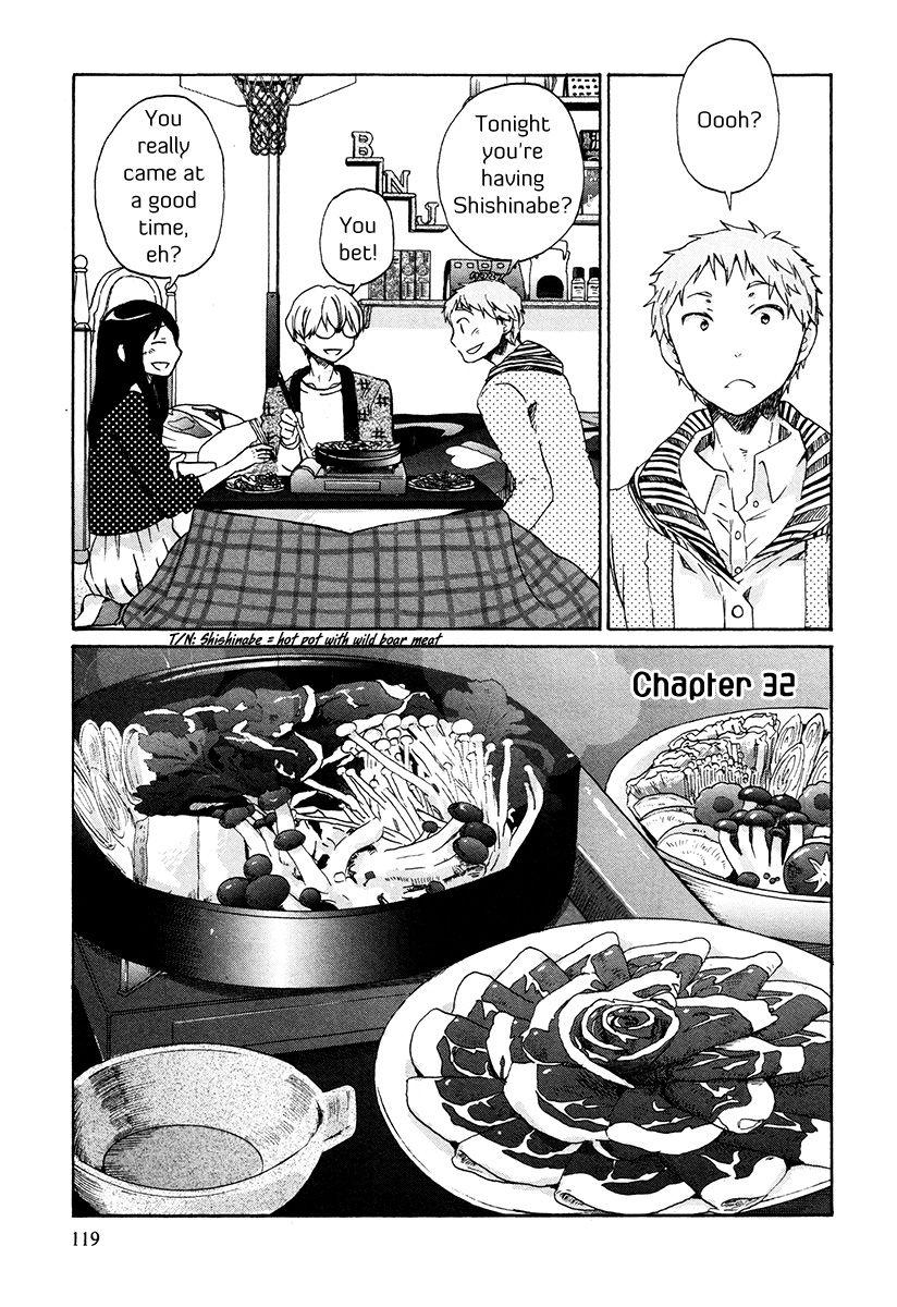 Bonnouji 32 Page 2