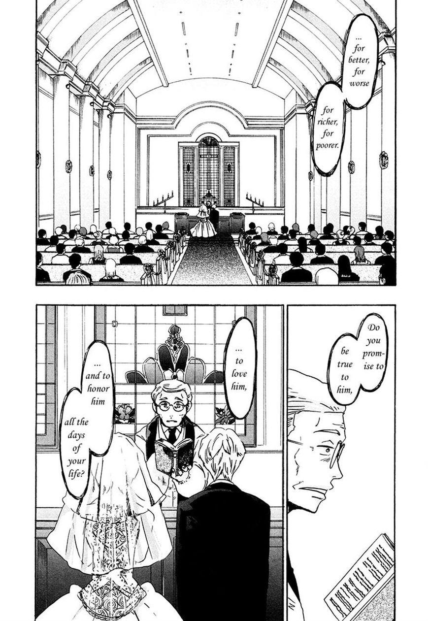 Bonnouji 35 Page 2