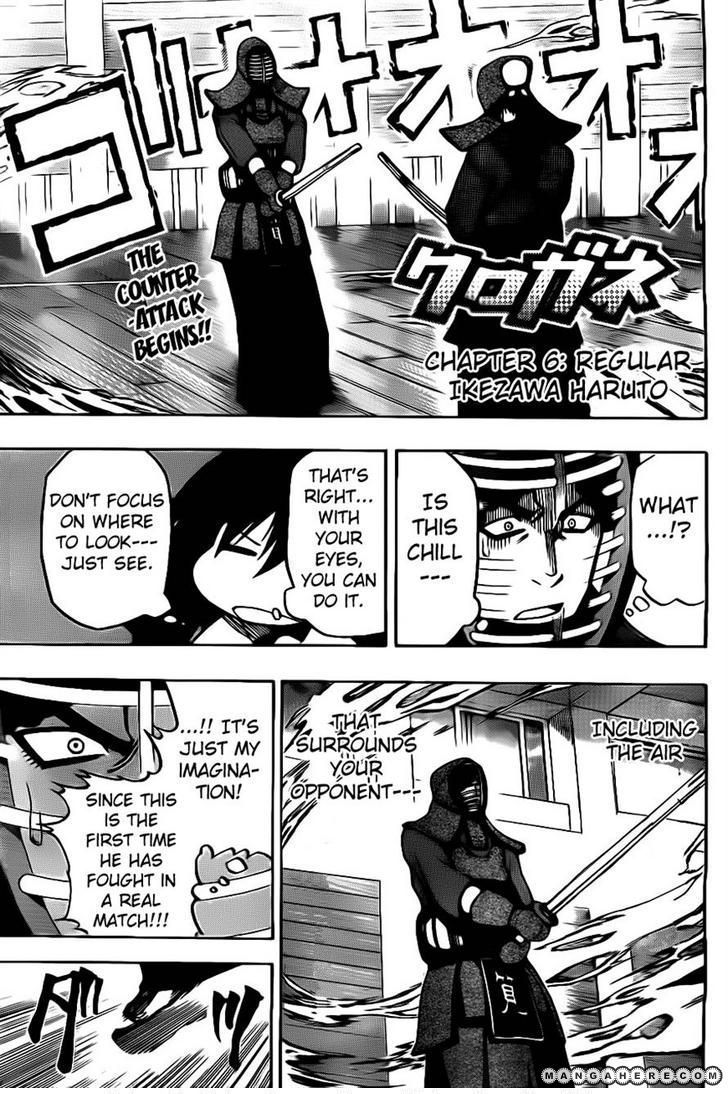 Kurogane (KEZAWA Haruto) 6 Page 1