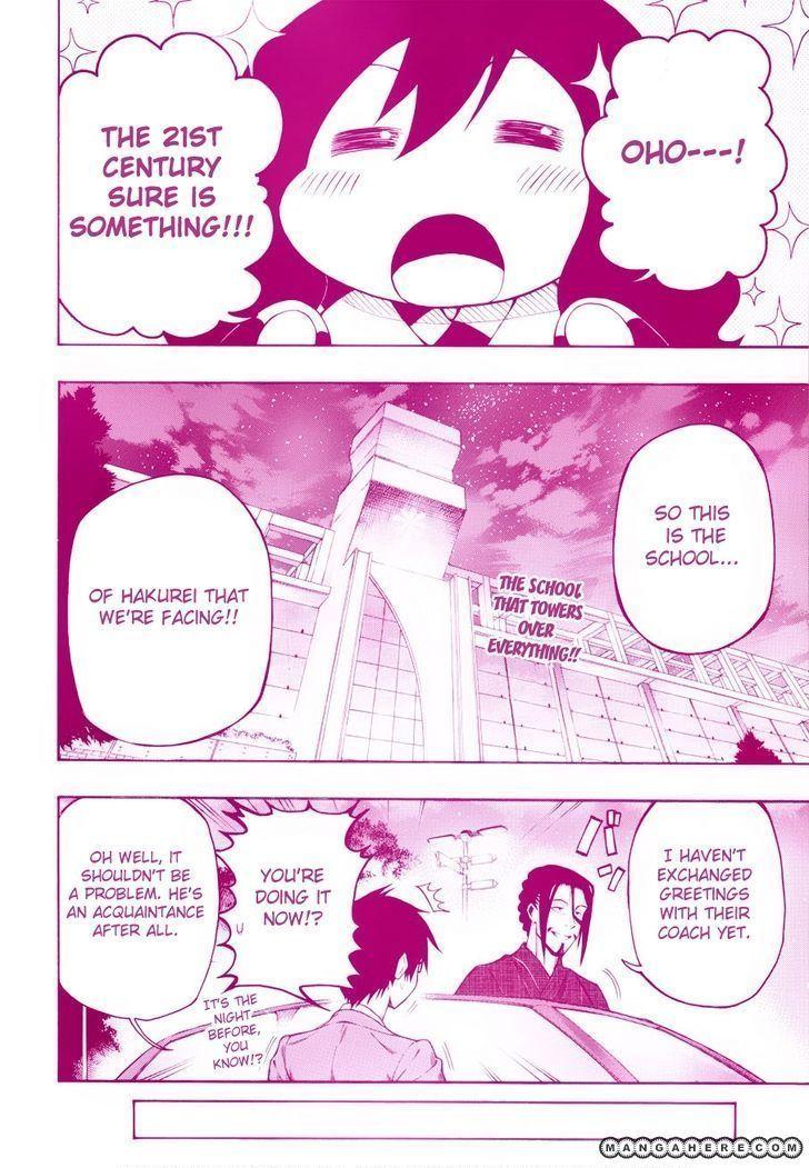 Kurogane (KEZAWA Haruto) 9 Page 2