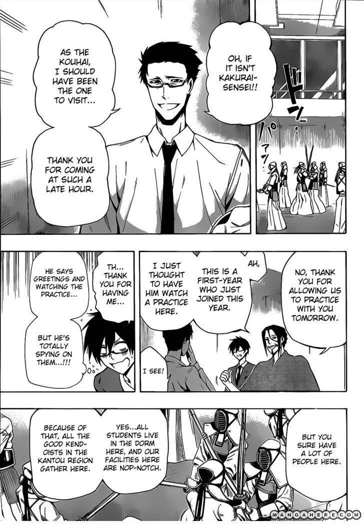 Kurogane (KEZAWA Haruto) 9 Page 3