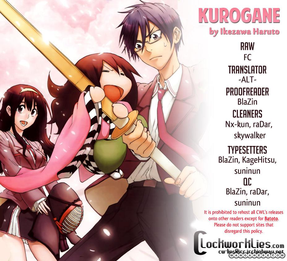 Kurogane (KEZAWA Haruto) 12 Page 1