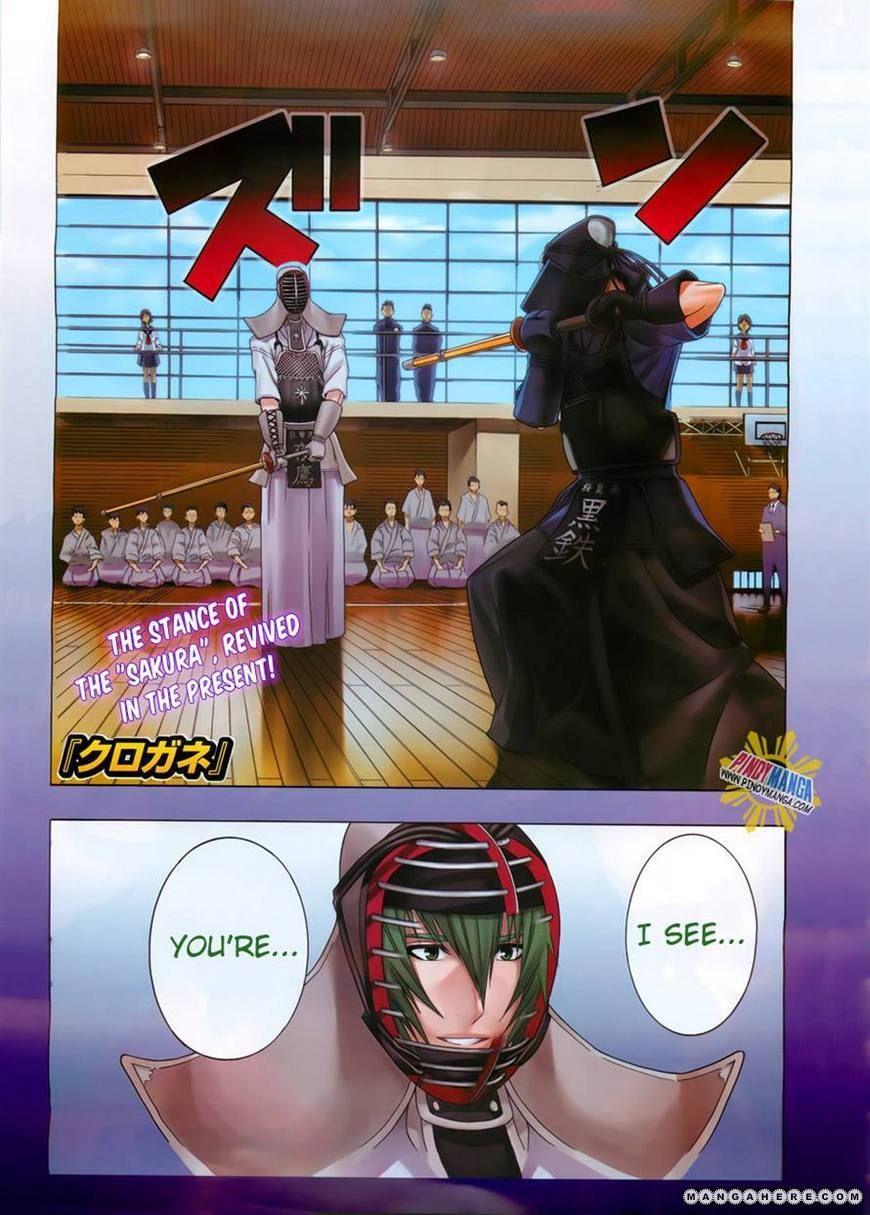 Kurogane (KEZAWA Haruto) 18 Page 1