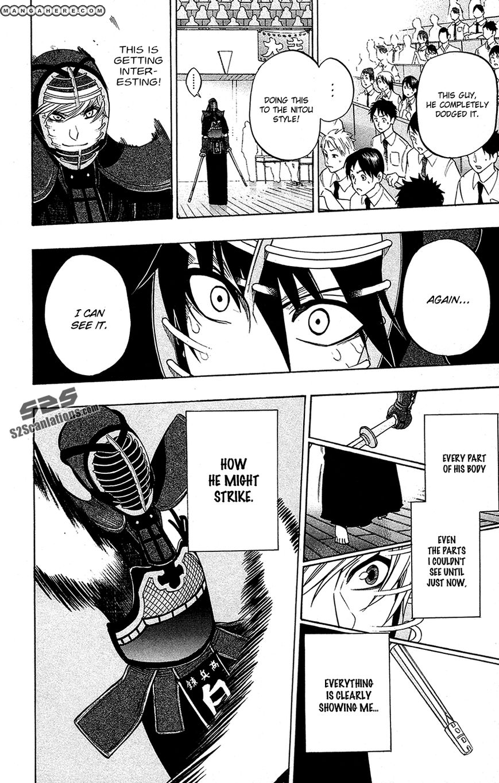 Kurogane (KEZAWA Haruto) 46 Page 3