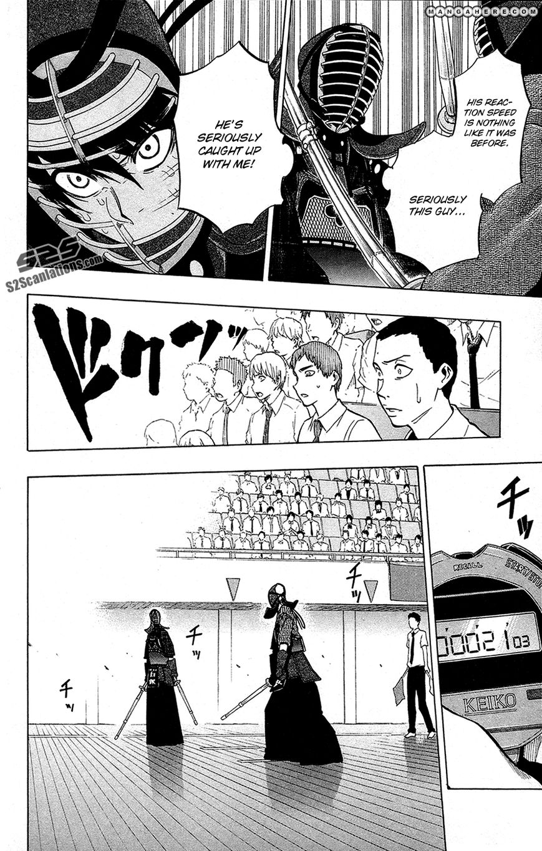 Kurogane (KEZAWA Haruto) 46 Page 5