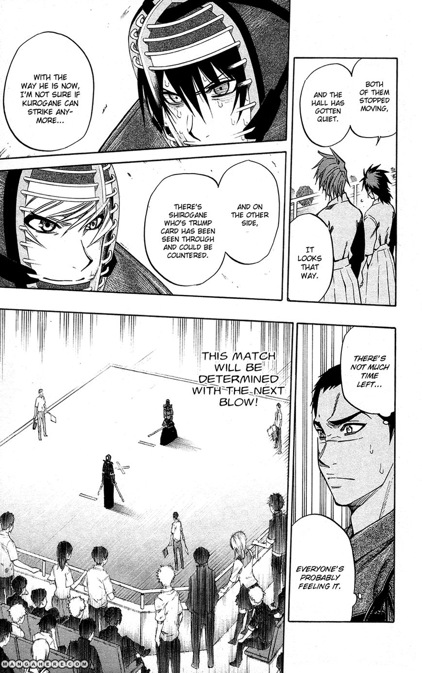 Kurogane (KEZAWA Haruto) 46 Page 6
