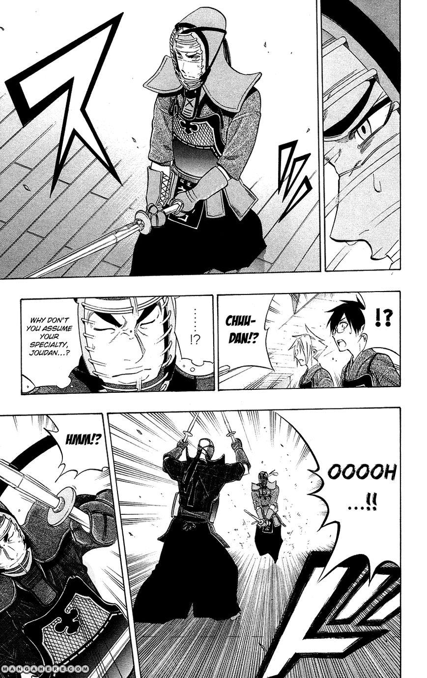 Kurogane (KEZAWA Haruto) 49 Page 4