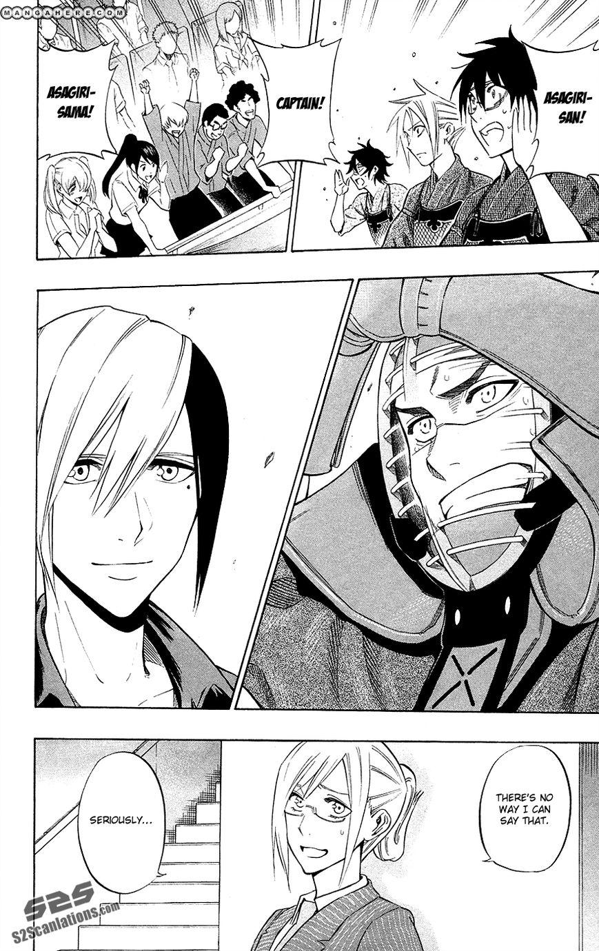 Kurogane (KEZAWA Haruto) 50 Page 3