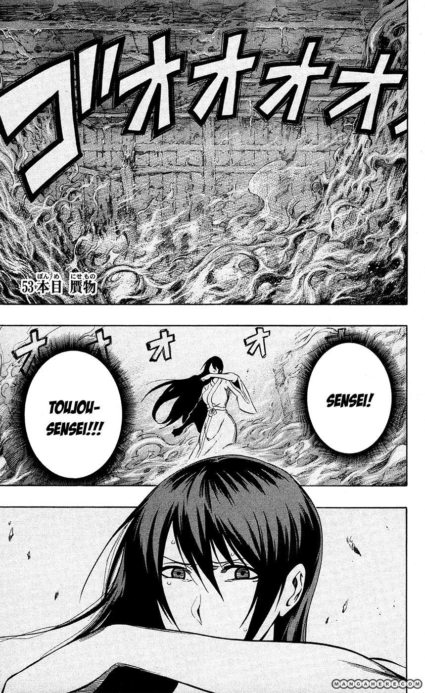 Kurogane (KEZAWA Haruto) 53 Page 2
