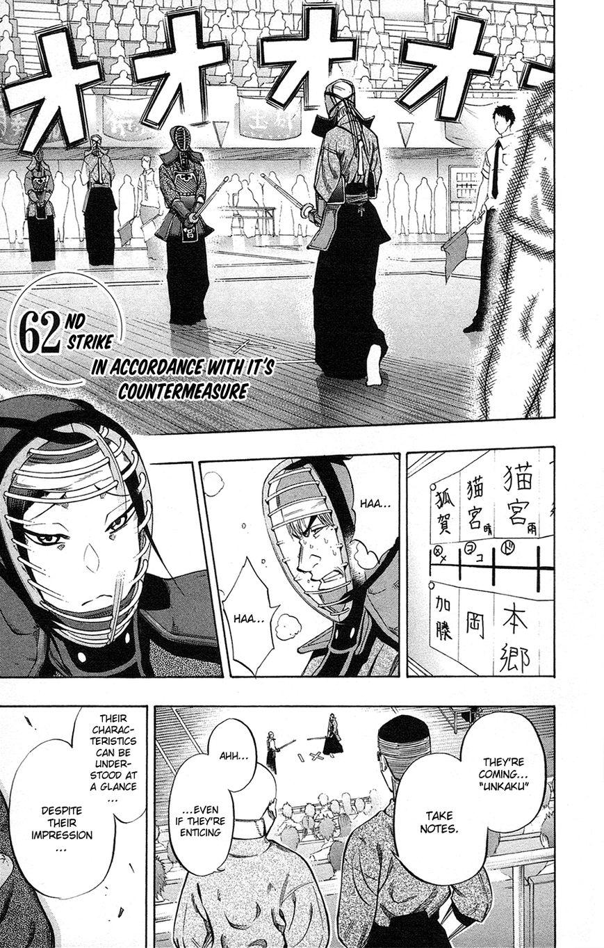 Kurogane (KEZAWA Haruto) 62 Page 2