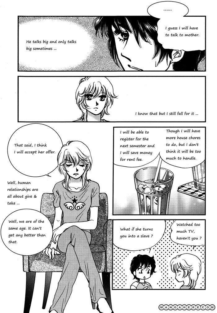 Seol Hui 5 Page 3