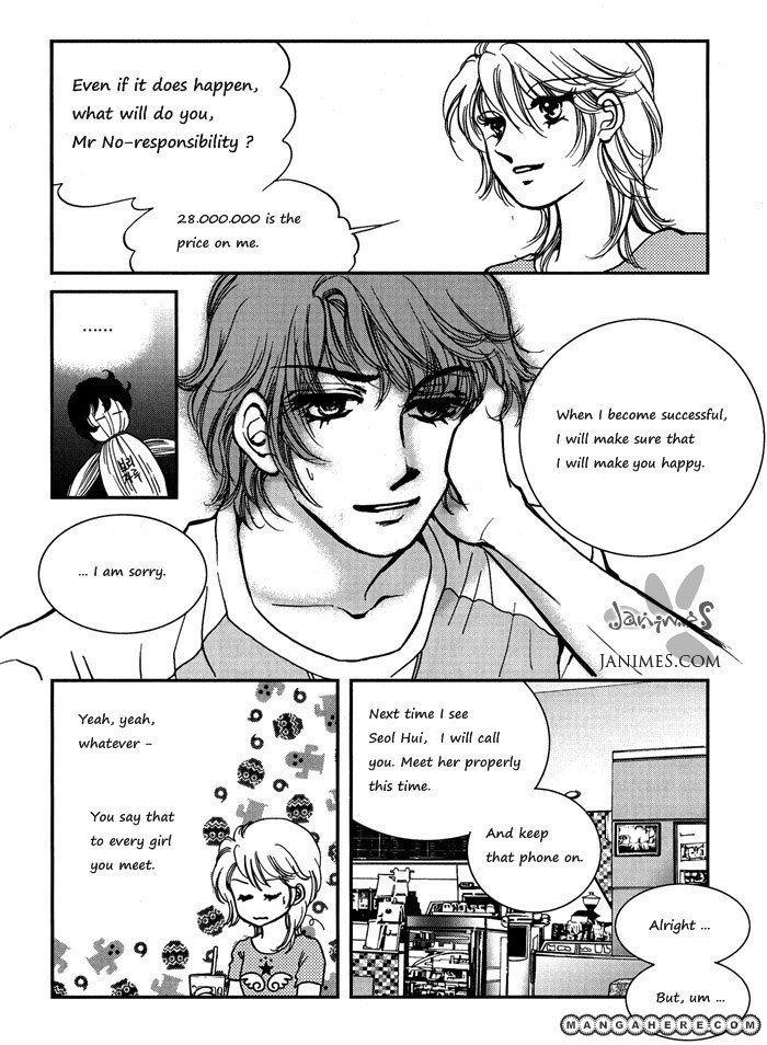 Seol Hui 5 Page 4