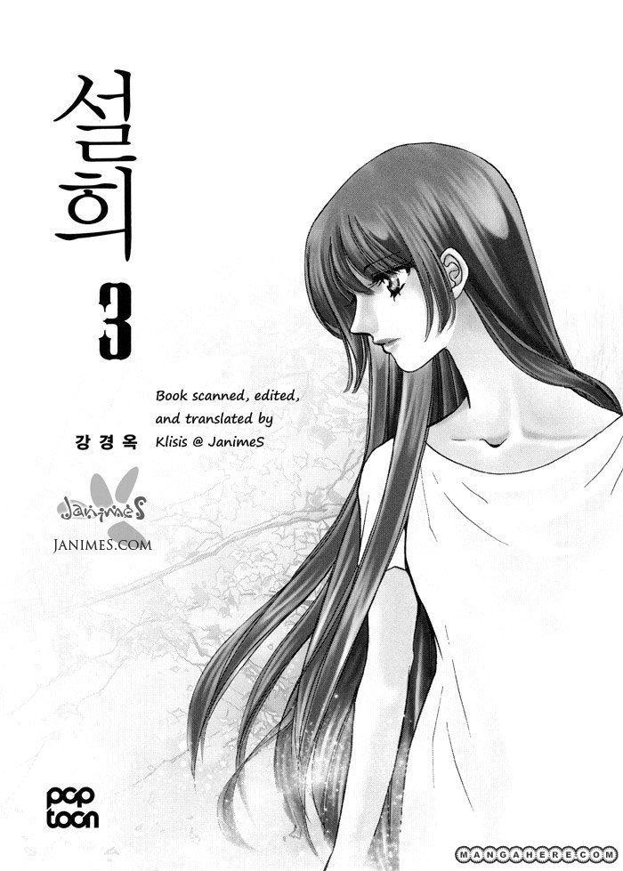 Seol Hui 1 Page 3