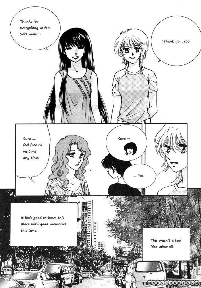 Seol Hui 1 Page 4