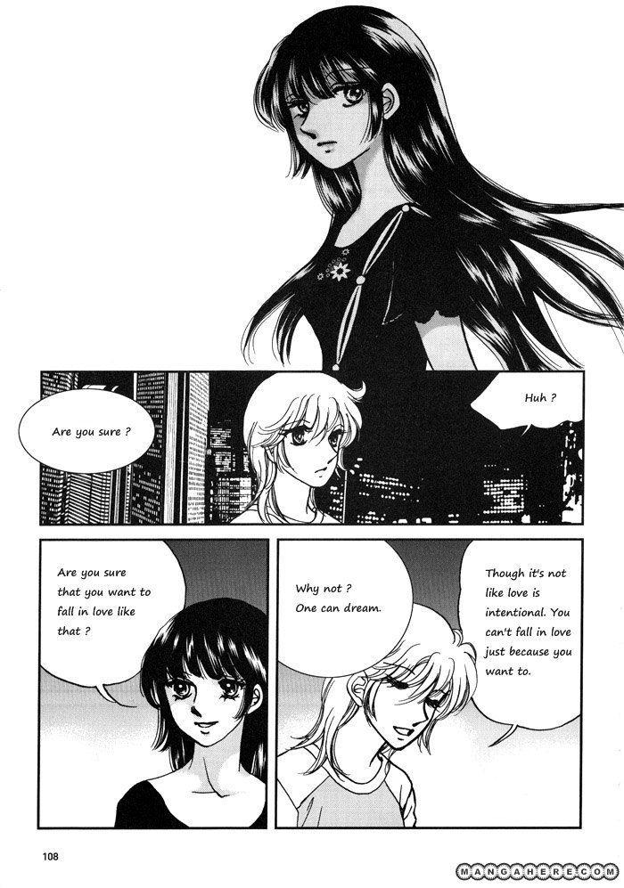 Seol Hui 7 Page 2