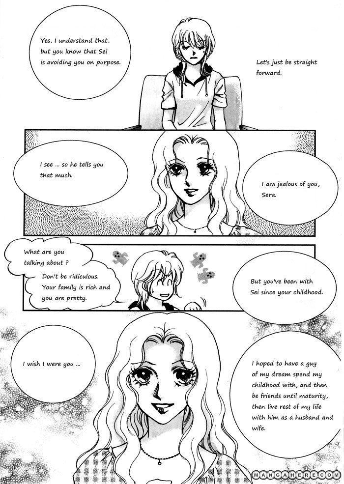 Seol Hui 9 Page 3