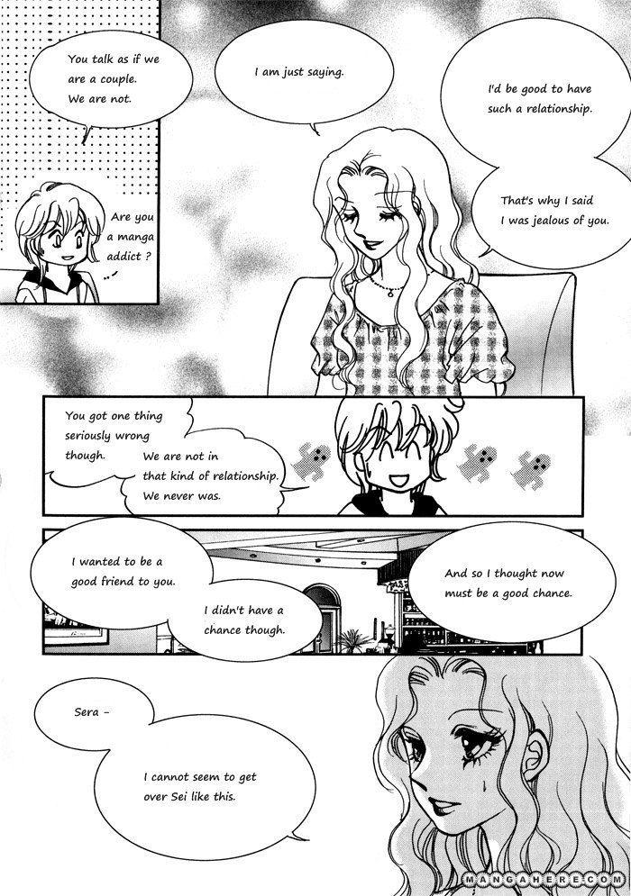 Seol Hui 9 Page 4